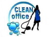 CLEAN OFFICE, клининговая компания Ростов на Дону